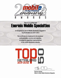 2011-2012 Top 50 Shop!